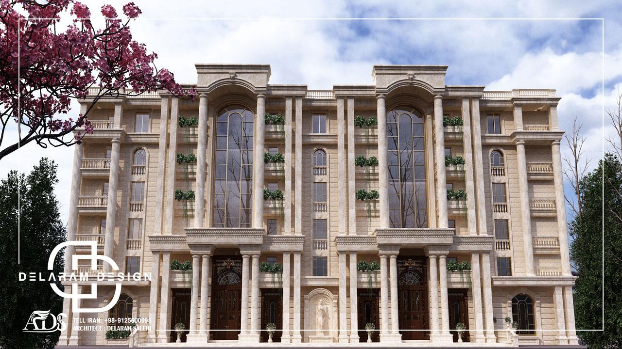 طراحی خارجی آپارتمان کلاسیک در ایران رحیمی 02